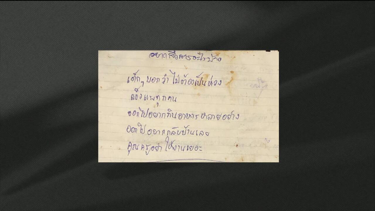 Jovens presos em caverna na Tailândia mandam cartas para os pais e dizem que estão bem
