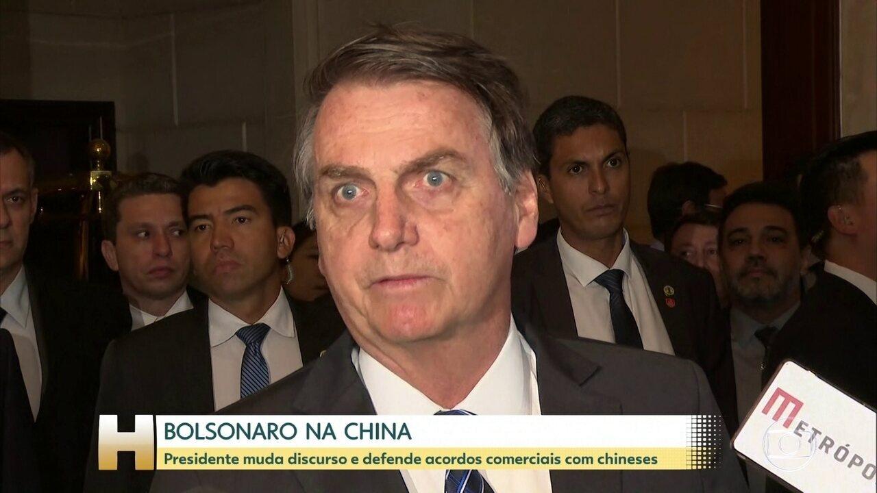 Bolsonaro diz que não ouviu áudio divulgado atribuído a Fabrício Queiroz